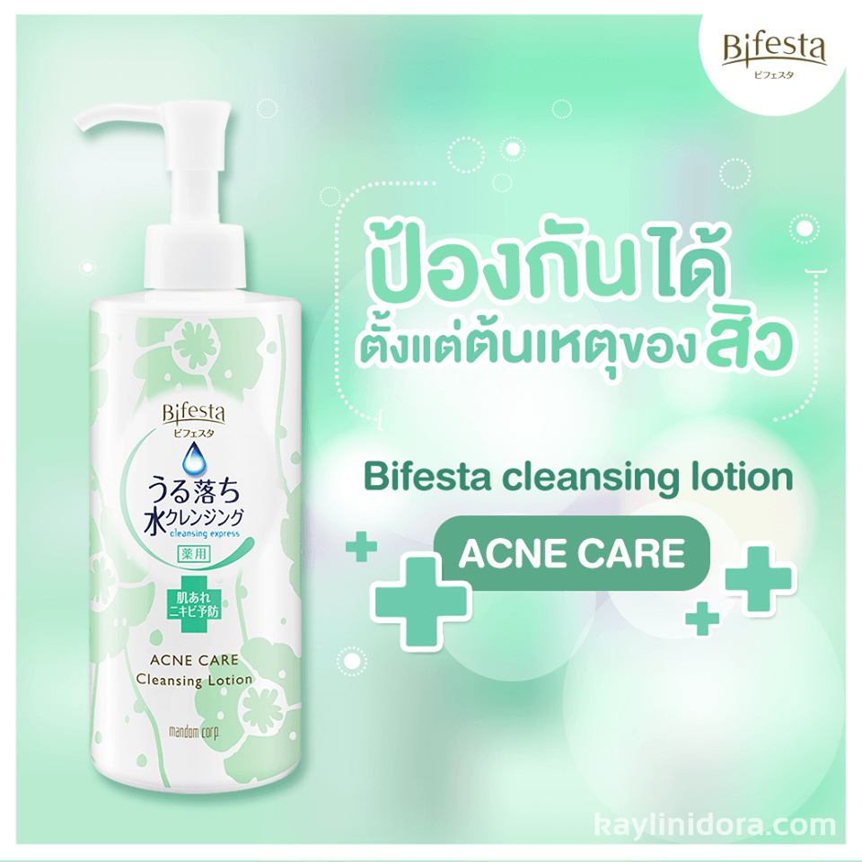 Cleansing Lotion Acne Care