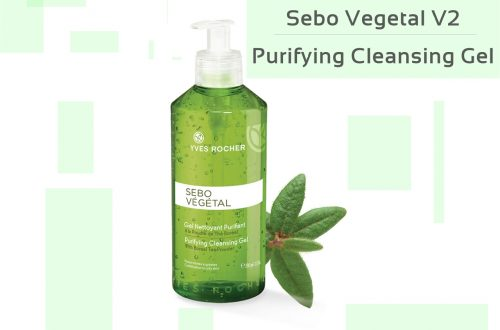 Sebo Vegetal V2 Purifying Cleansing Gel