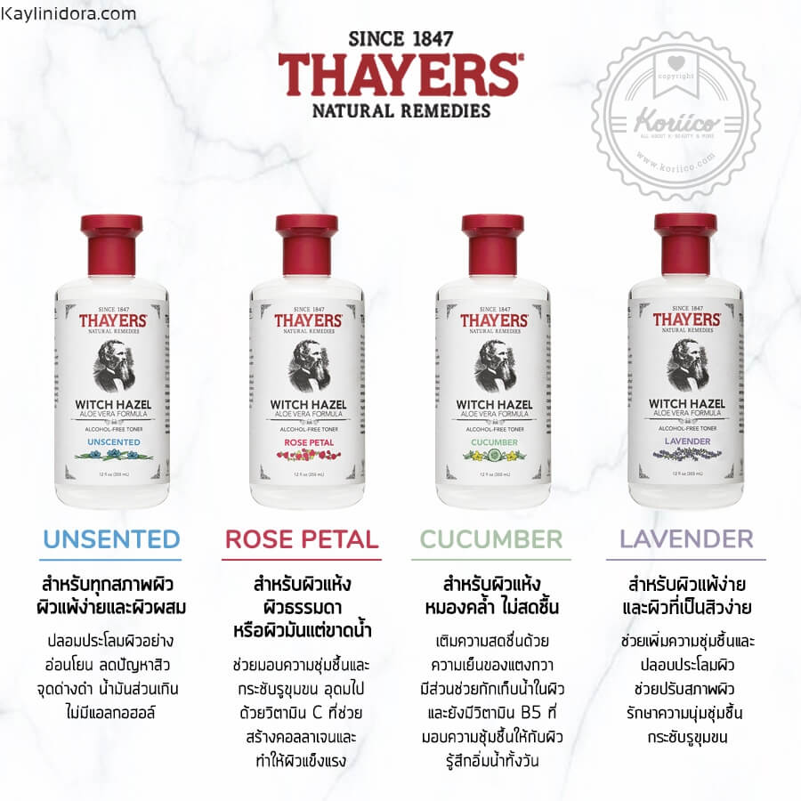 Thayers Witch Hazel Toner